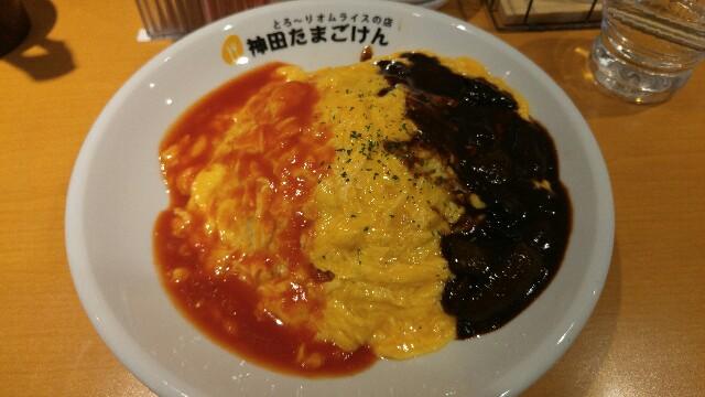 f:id:natsuki_natsu:20170221195534j:image