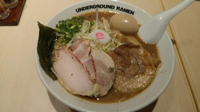 f:id:natsuki_natsu:20170511235940j:image