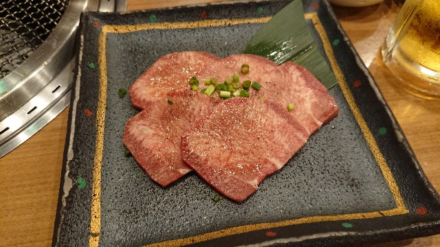 f:id:natsuki_natsu:20181029203125j:image
