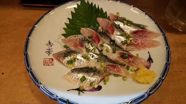 f:id:natsuki_natsu:20181101183241j:image