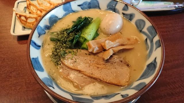 f:id:natsuki_natsu:20181104205644j:image