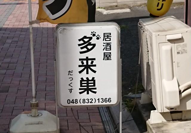 f:id:natsuki_natsu:20181105231604j:image