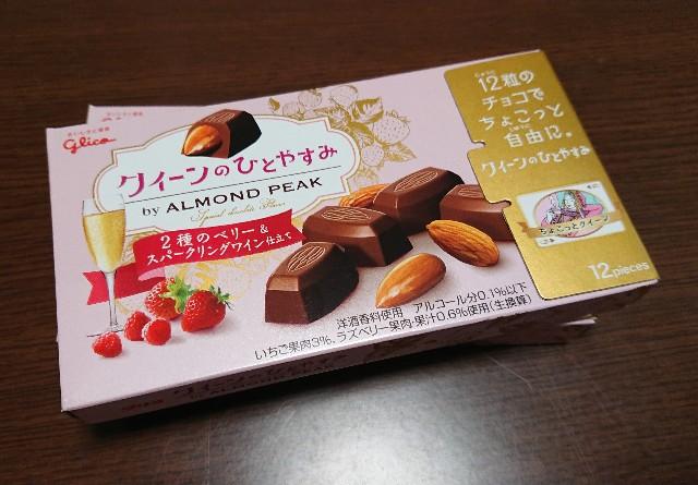 f:id:natsuki_natsu:20181224101326j:image
