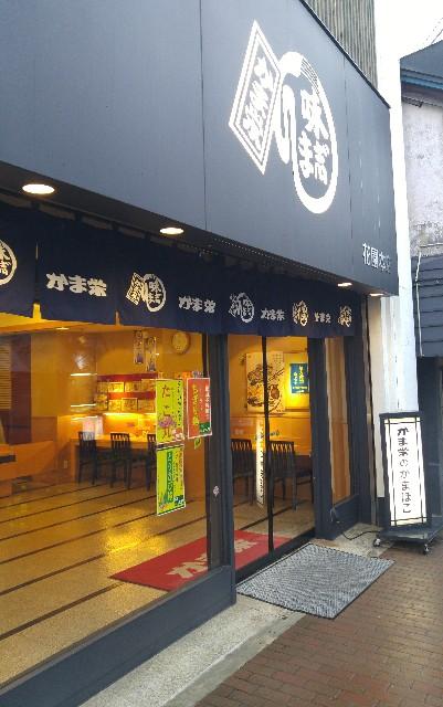 f:id:natsuki_natsu:20190105170558j:image