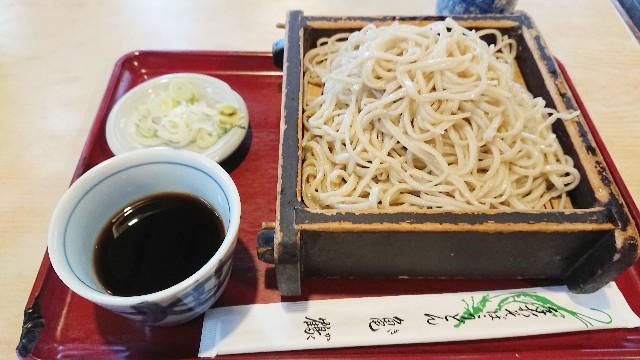 f:id:natsuki_natsu:20190316015330j:image