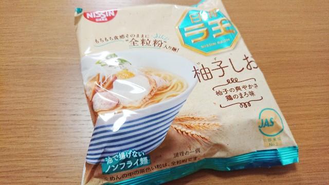 f:id:natsuki_natsu:20190403015157j:image
