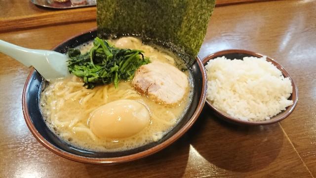 f:id:natsuki_natsu:20190809115646j:image
