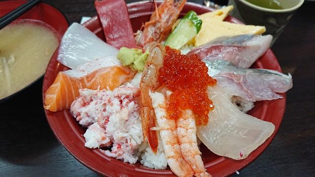 f:id:natsuki_natsu:20191127174536j:image