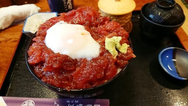 f:id:natsuki_natsu:20200302030623j:image