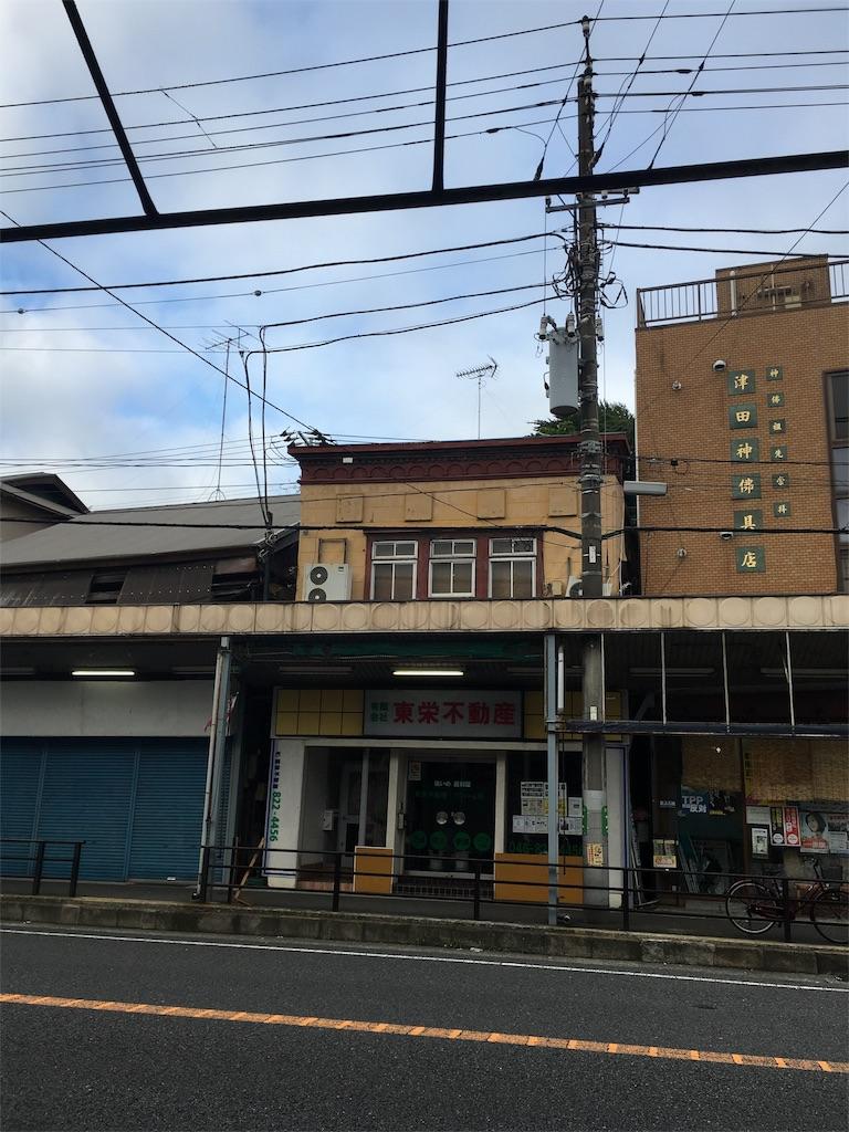 f:id:natsukichi000:20160914100957j:image