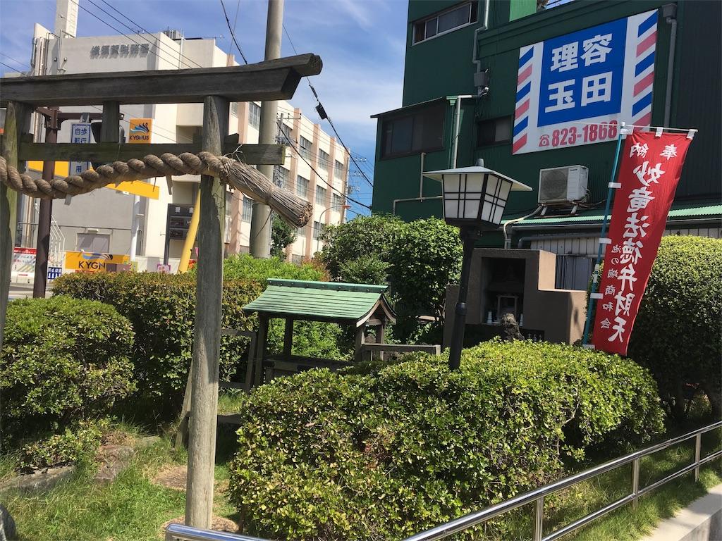 f:id:natsukichi000:20160914102742j:image