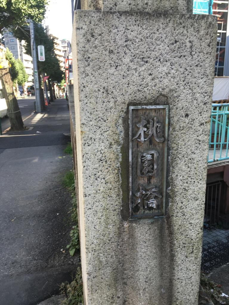f:id:natsukichi000:20160920145033j:plain