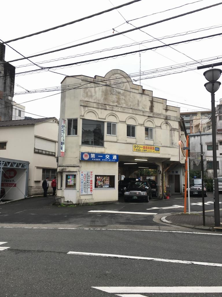 f:id:natsukichi000:20161226145109j:plain