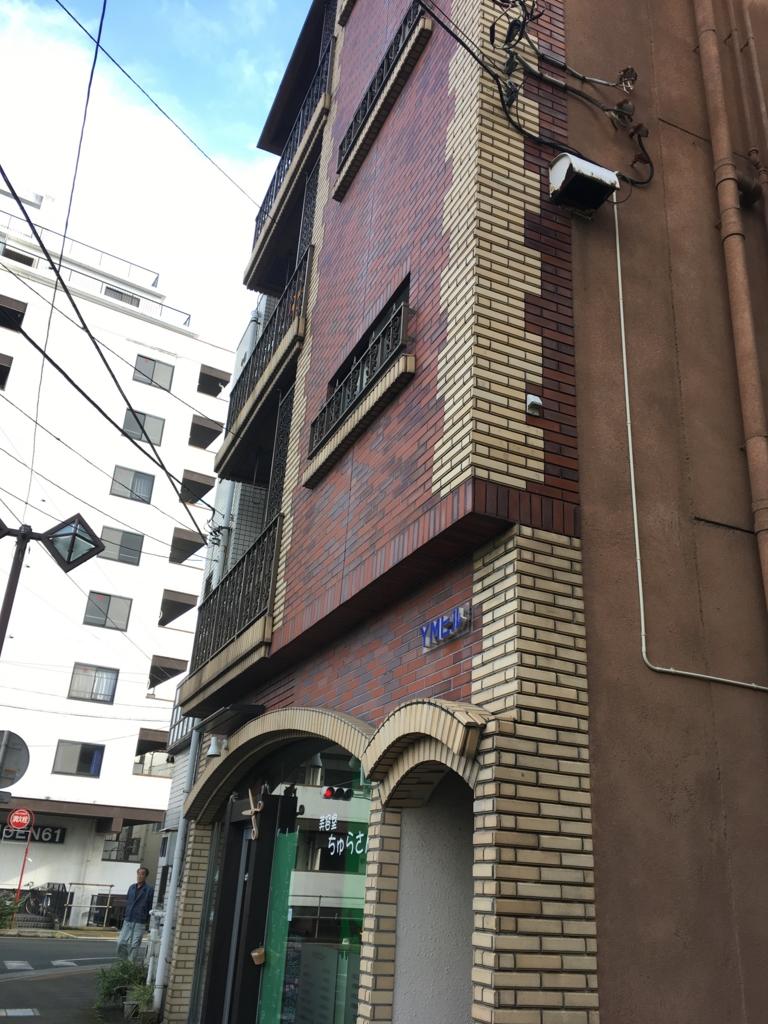 f:id:natsukichi000:20161226190918j:plain