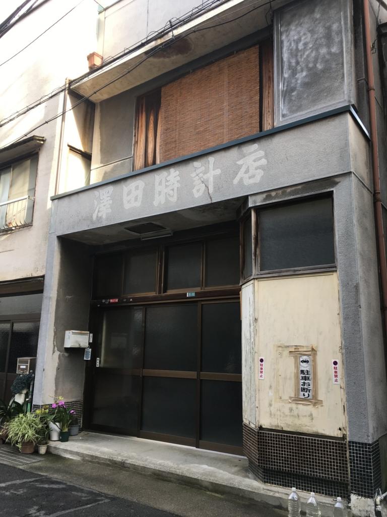 f:id:natsukichi000:20161226191008j:plain