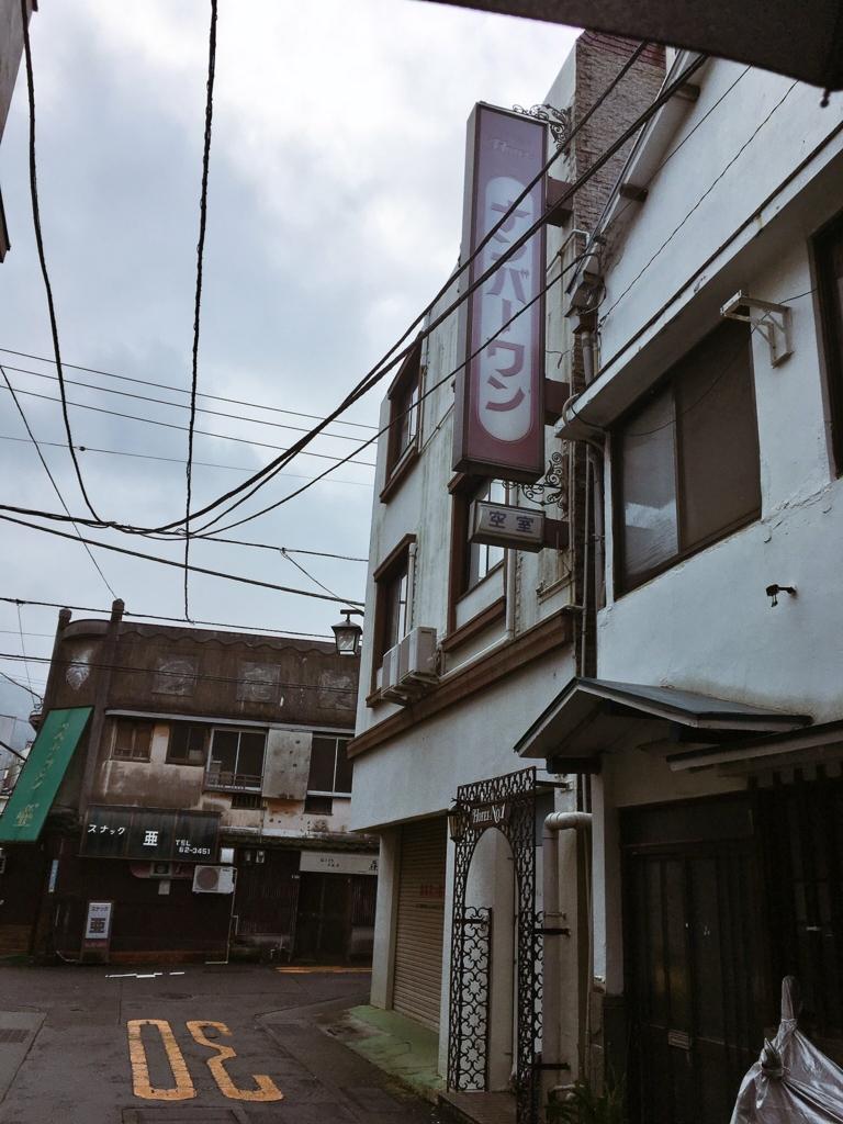 f:id:natsukichi000:20161226191030j:plain