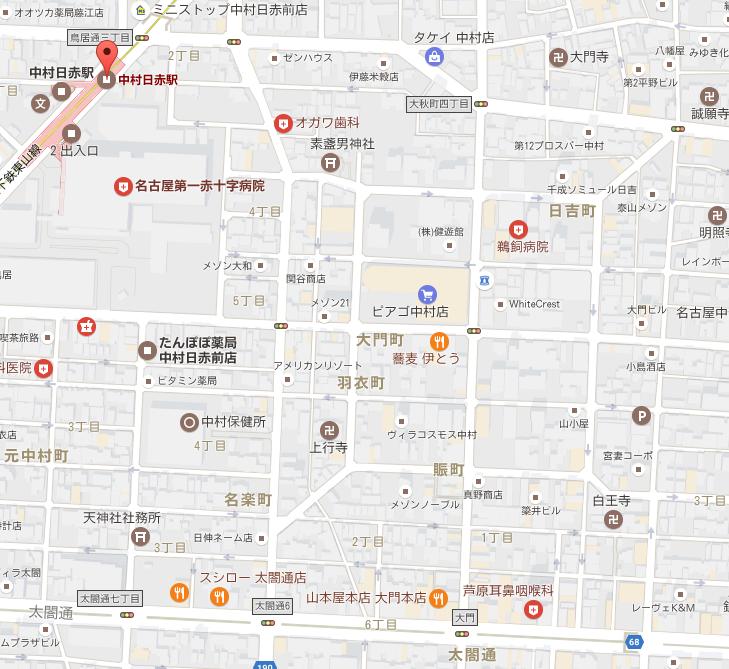 f:id:natsukichi000:20161229125843p:plain