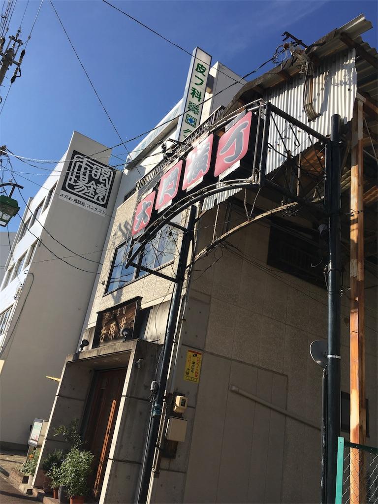 f:id:natsukichi000:20161229144952j:image