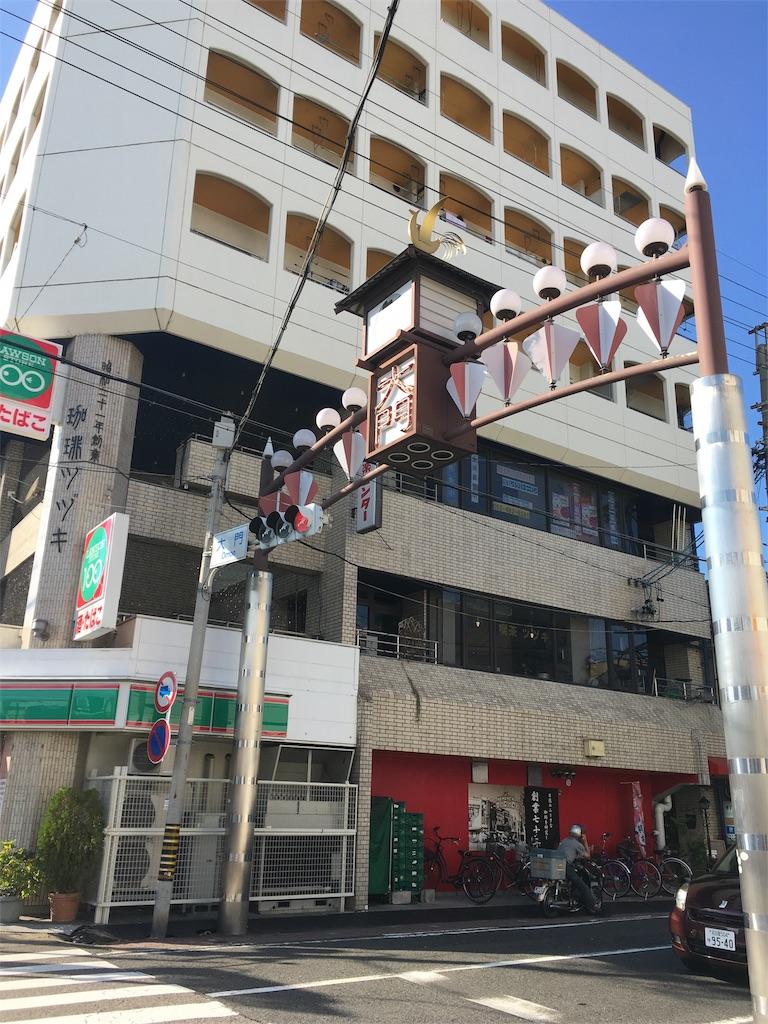 f:id:natsukichi000:20161229145123j:image