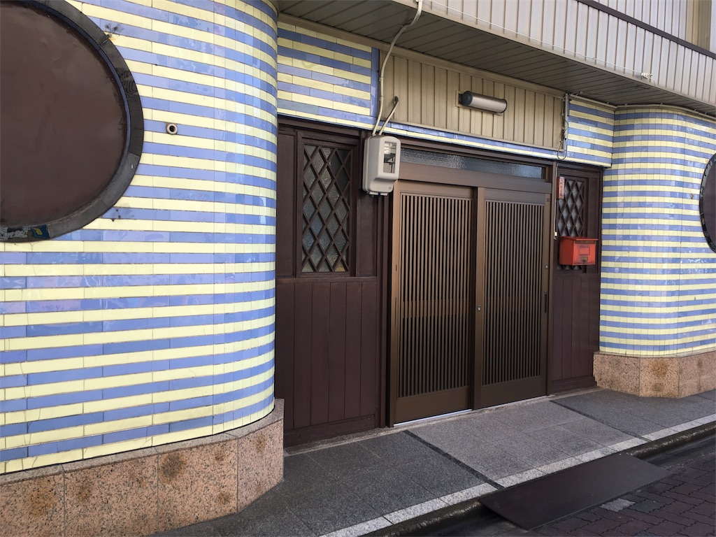 f:id:natsukichi000:20161229150722j:image