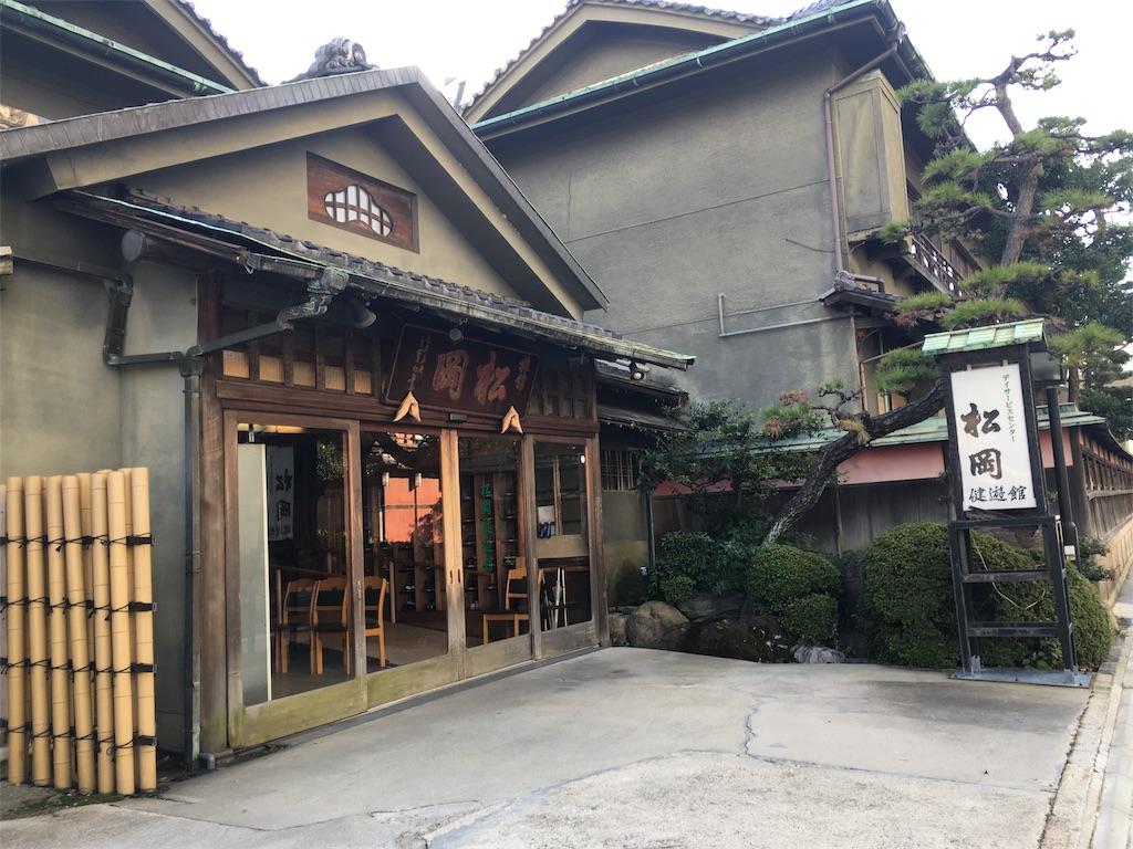 f:id:natsukichi000:20161229151231j:image