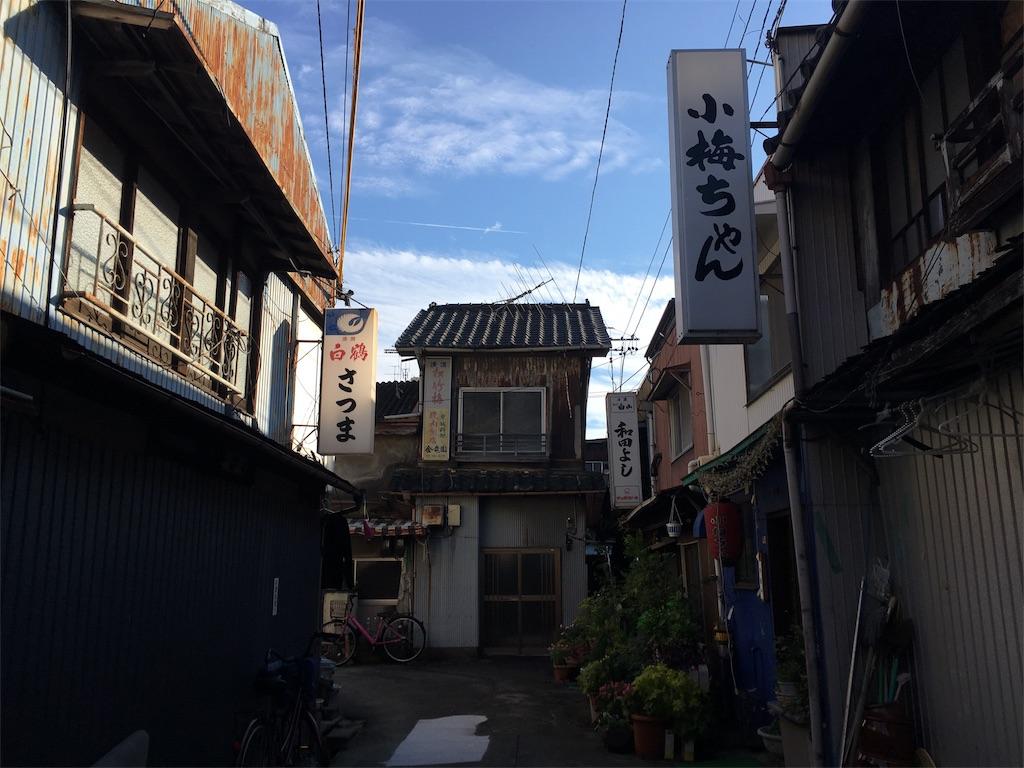 f:id:natsukichi000:20161229151742j:image