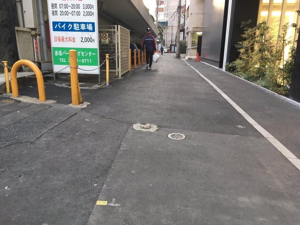 f:id:natsukichi000:20170105225529j:plain