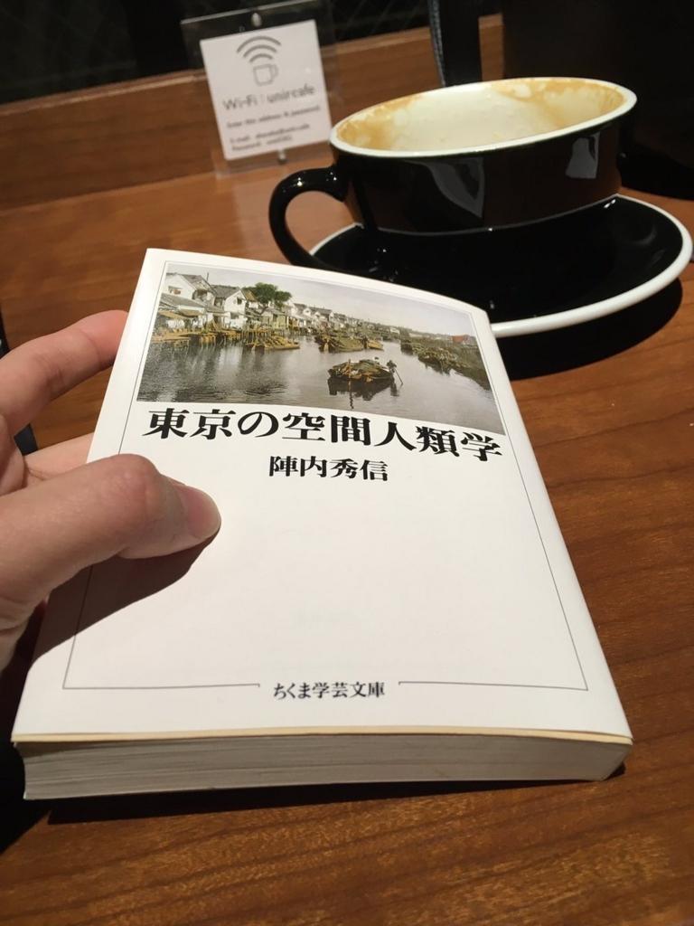 f:id:natsukichi000:20170105234509j:plain