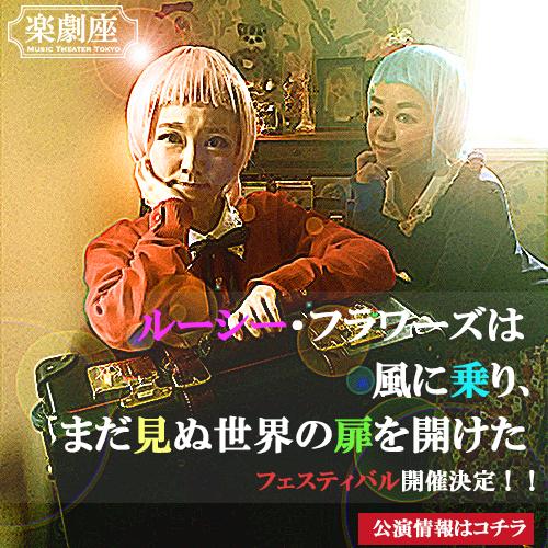 f:id:natsukigojo:20180325162856j:plain