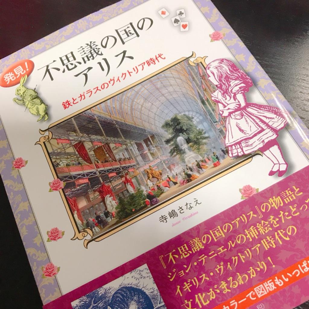 f:id:natsukigojo:20180331210706j:plain