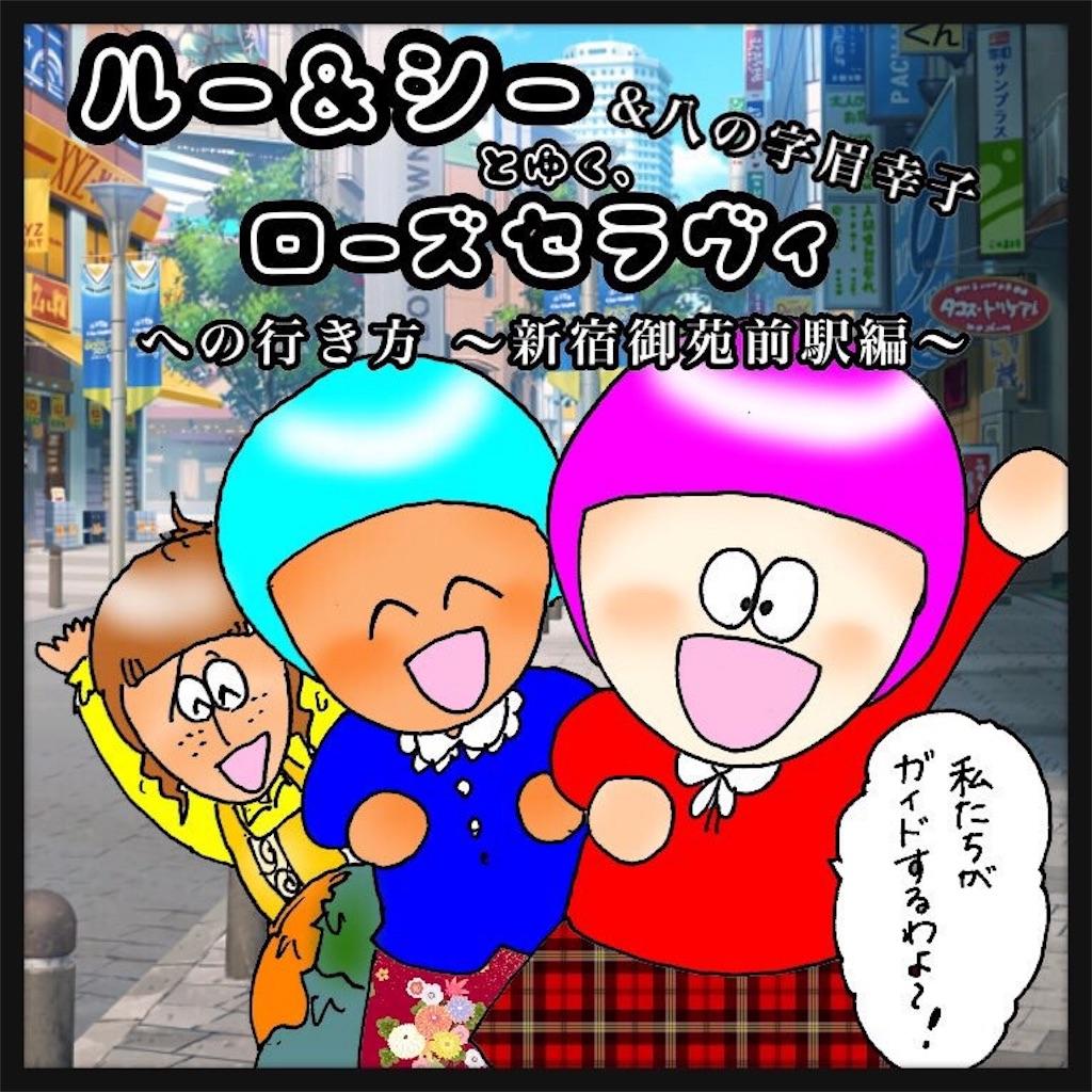 f:id:natsukigojo:20180403203521j:image