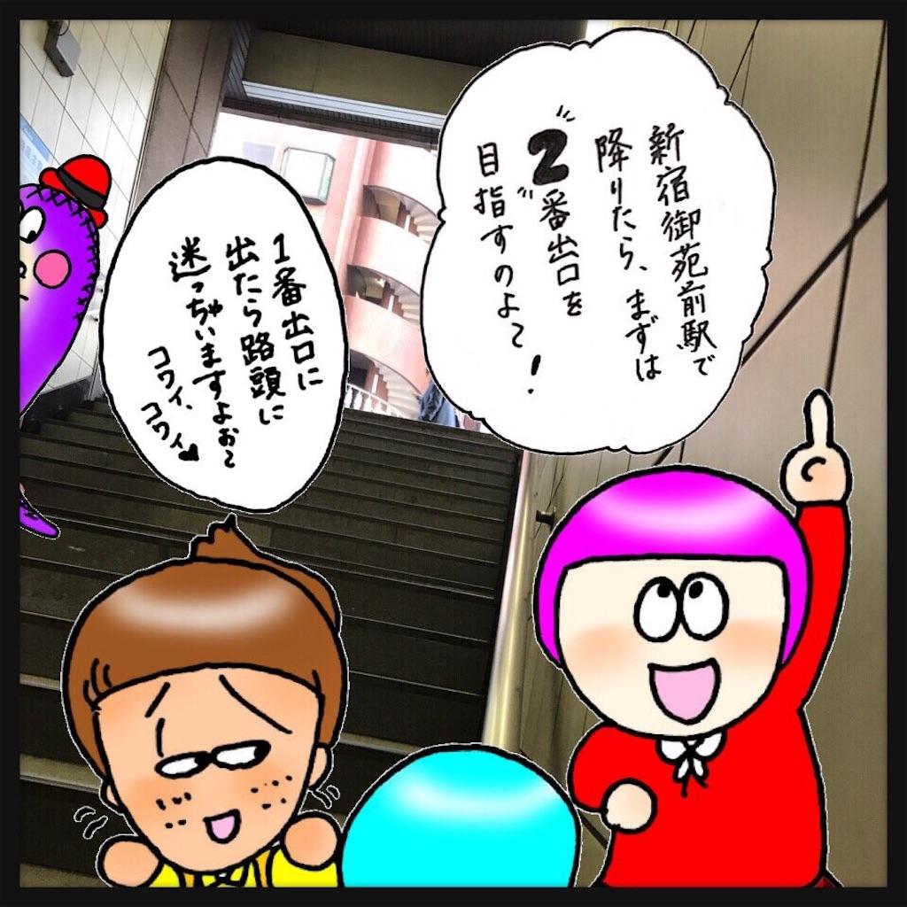 f:id:natsukigojo:20180403203525j:image