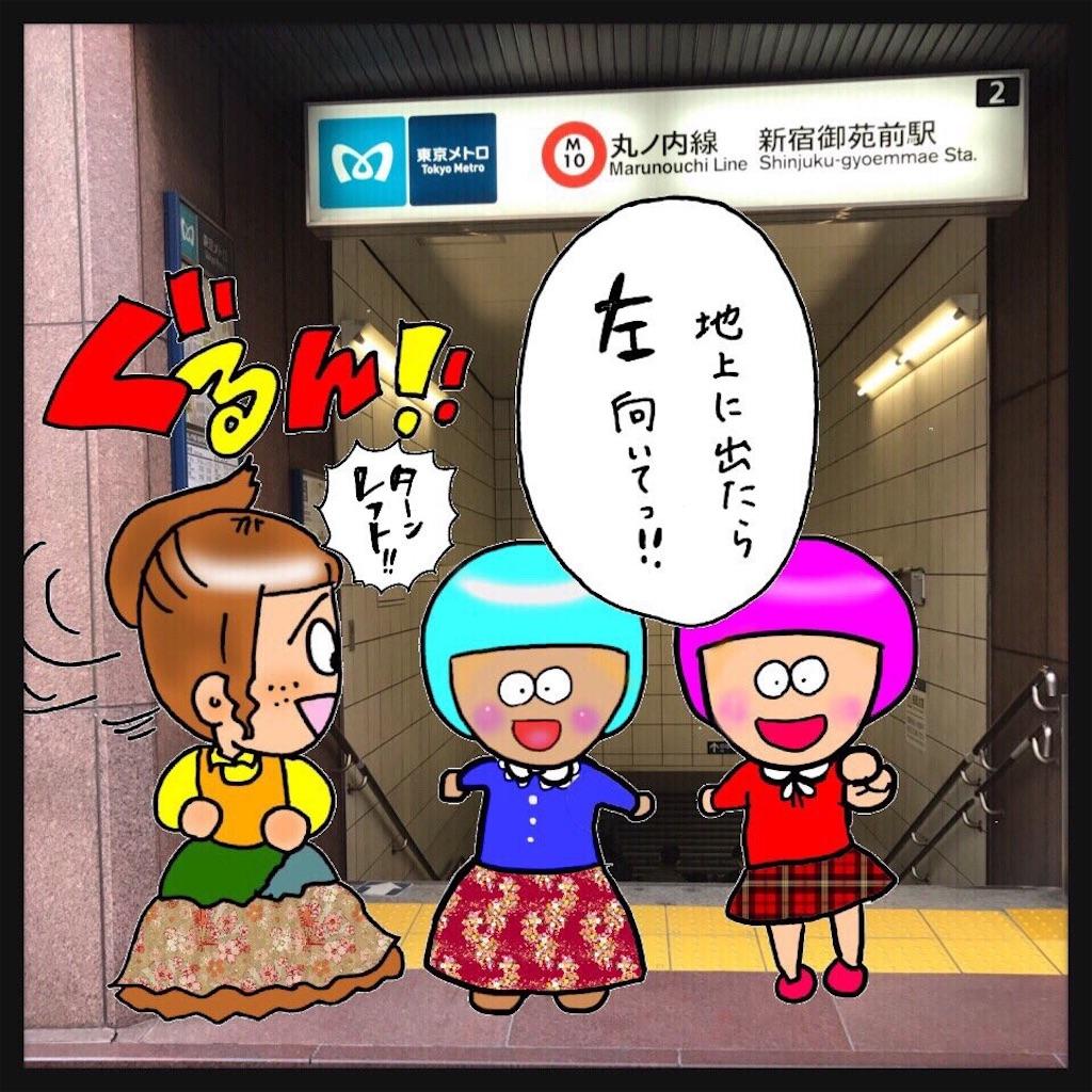 f:id:natsukigojo:20180403203533j:image