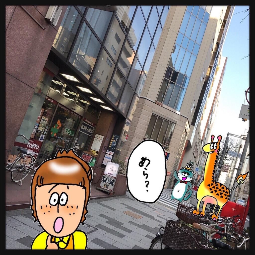 f:id:natsukigojo:20180403203551j:image