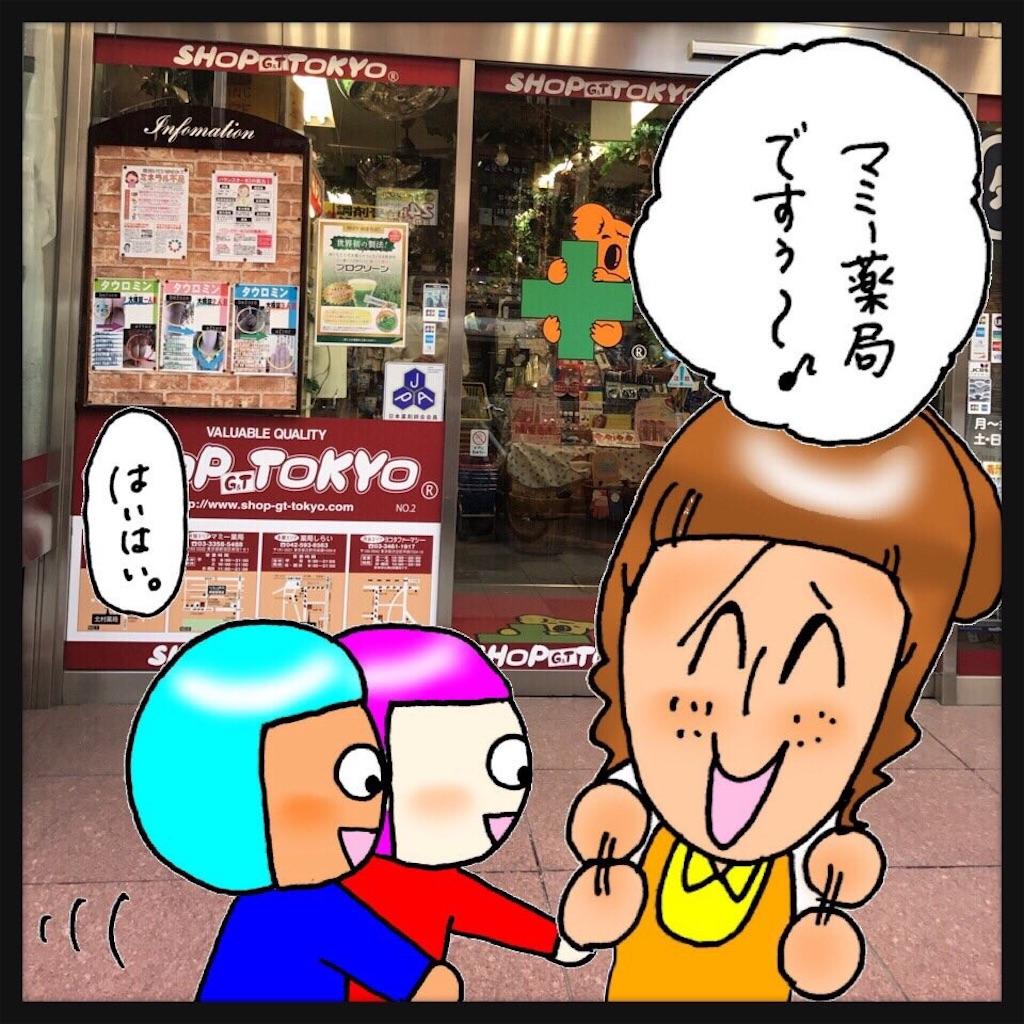 f:id:natsukigojo:20180403203600j:image
