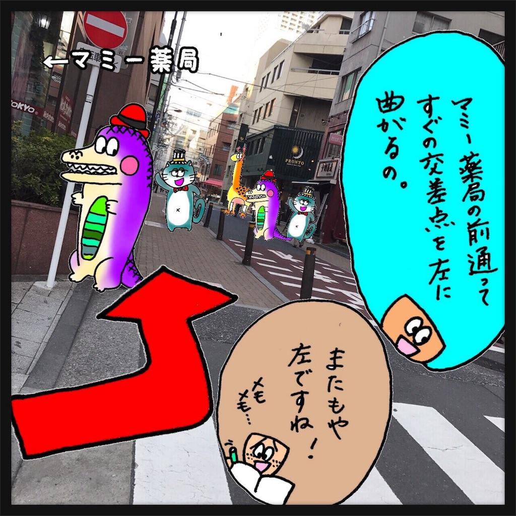f:id:natsukigojo:20180403203622j:image