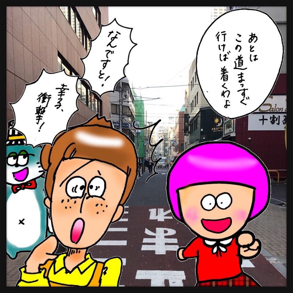 f:id:natsukigojo:20180403203623j:image