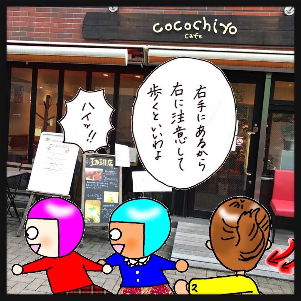 f:id:natsukigojo:20180403203634j:image