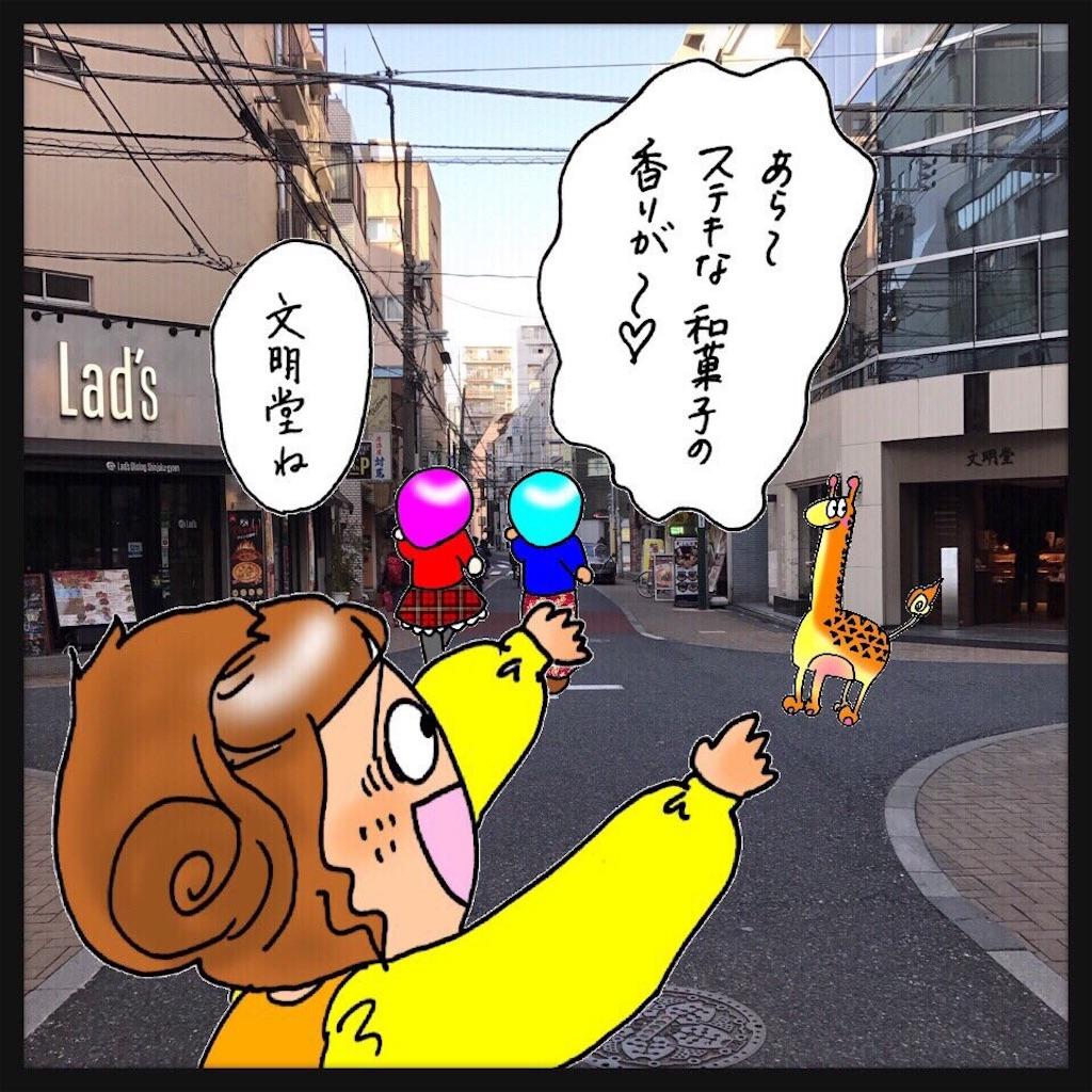 f:id:natsukigojo:20180403203640j:image