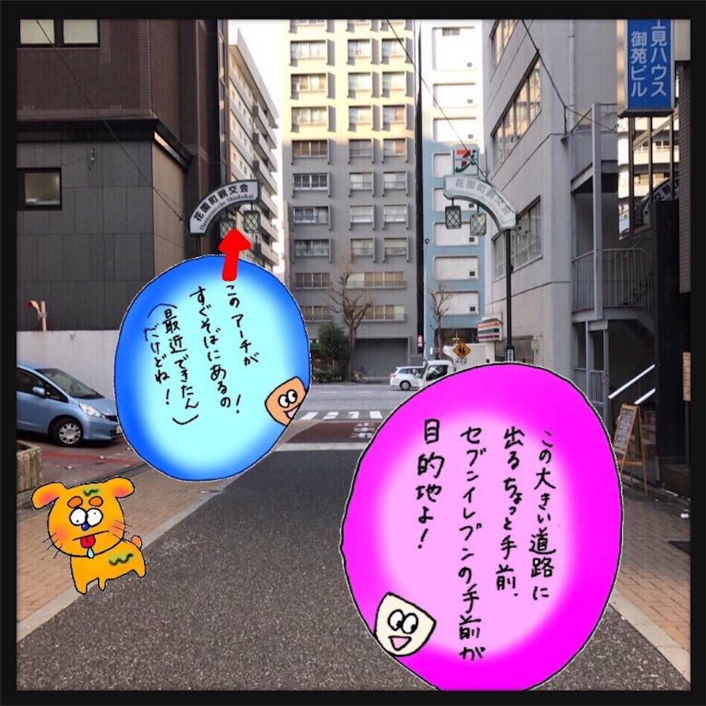 f:id:natsukigojo:20180403203721j:image