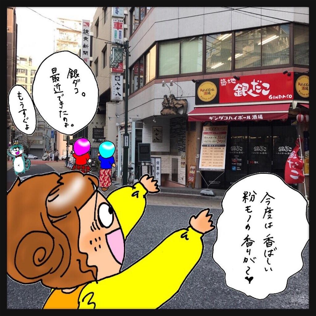 f:id:natsukigojo:20180403203748j:image