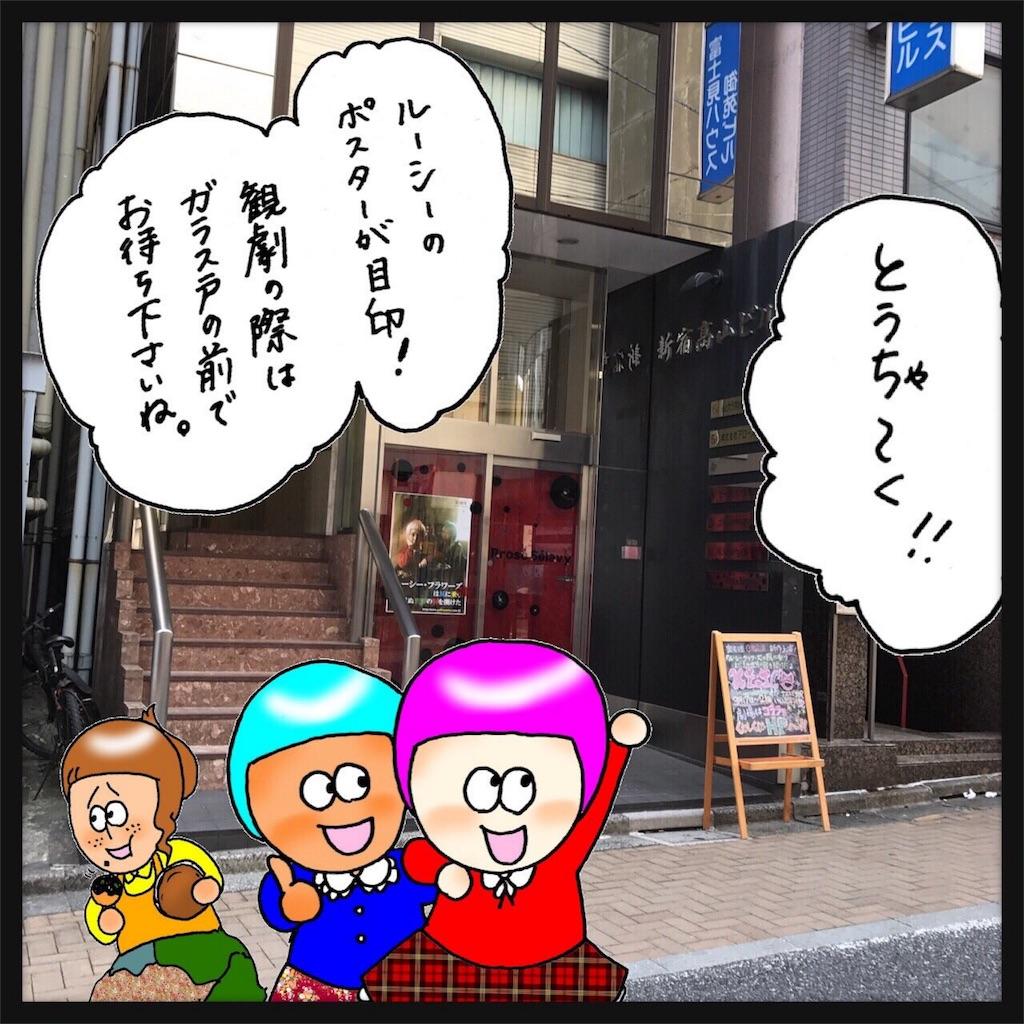 f:id:natsukigojo:20180403203749j:image
