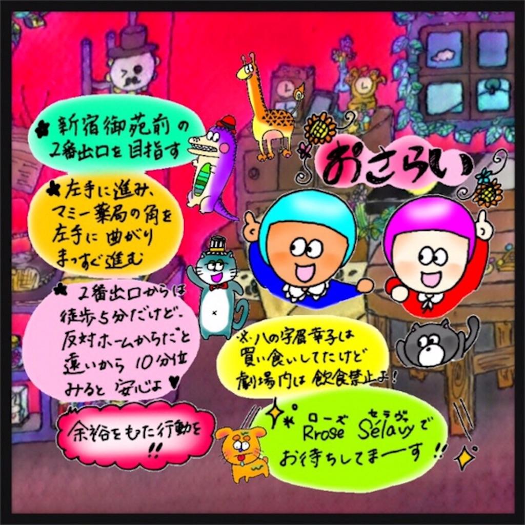 f:id:natsukigojo:20180403203755j:image