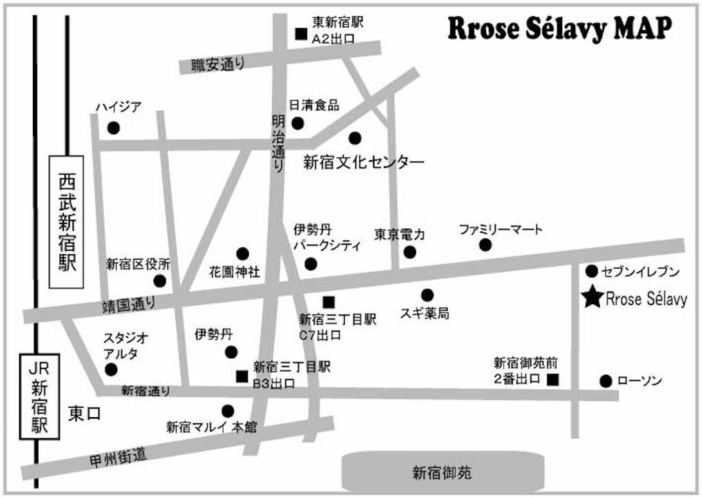 f:id:natsukigojo:20180403205403j:image