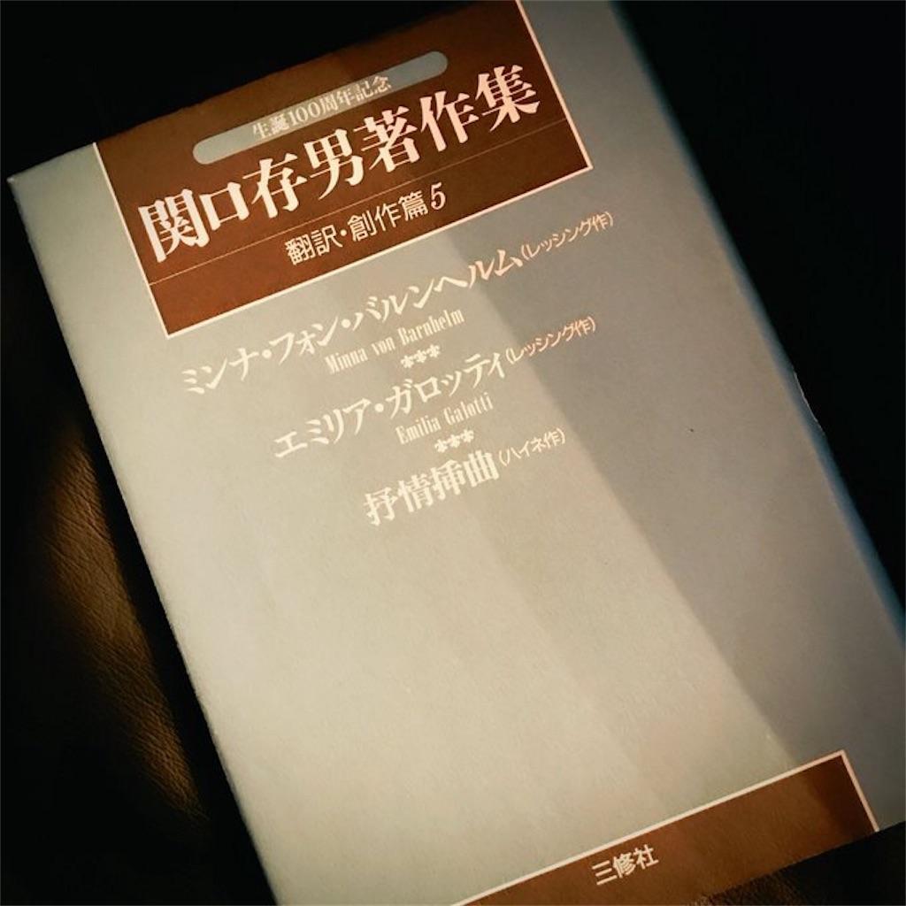 f:id:natsukigojo:20180409200837j:image