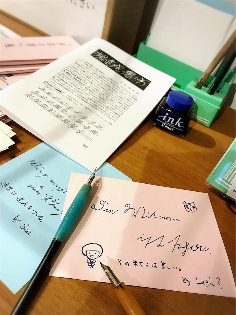 f:id:natsukigojo:20180412215318j:image