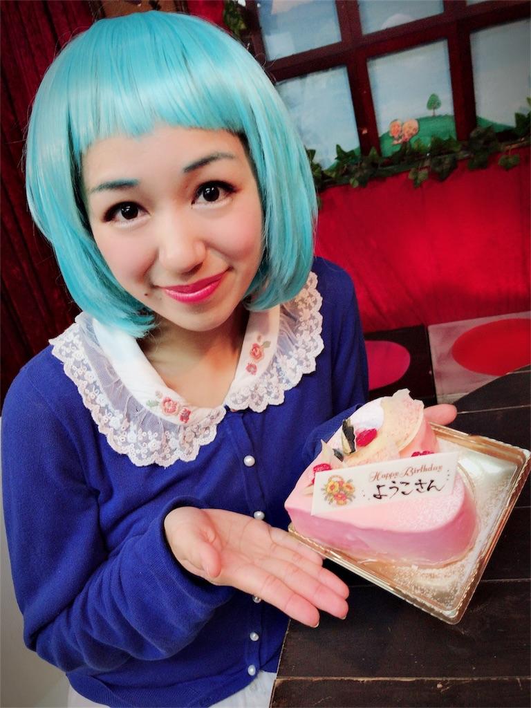 f:id:natsukigojo:20180427103012j:image