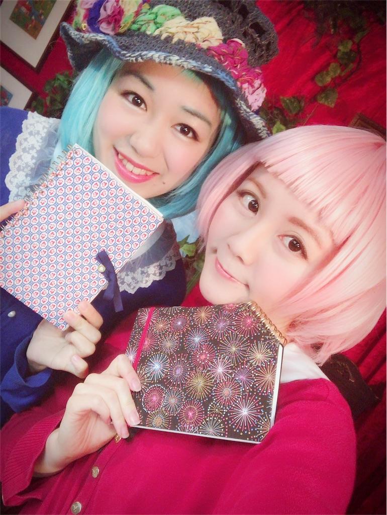 f:id:natsukigojo:20180427103048j:image