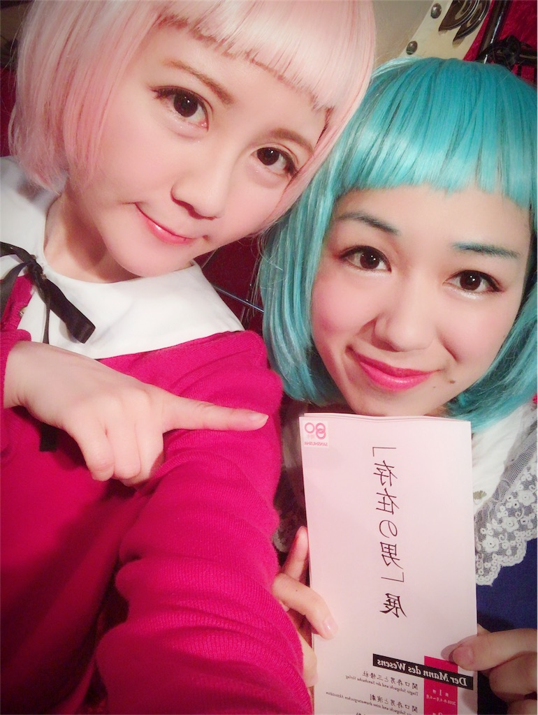 f:id:natsukigojo:20180427103223j:image