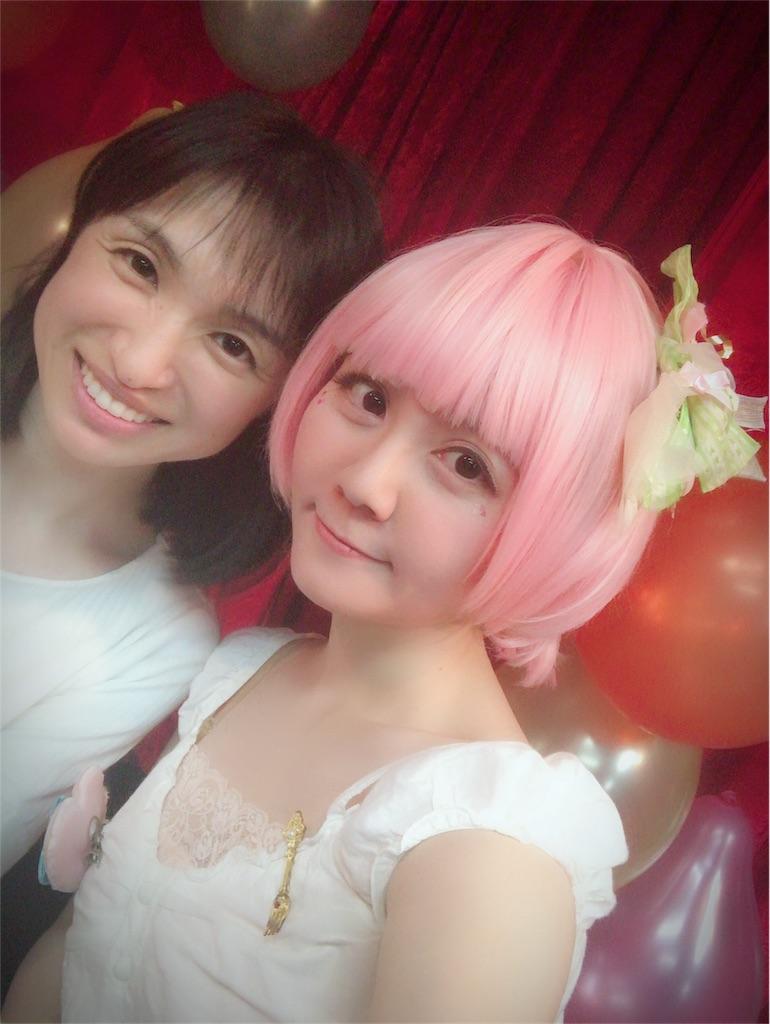 f:id:natsukigojo:20180531174525j:image